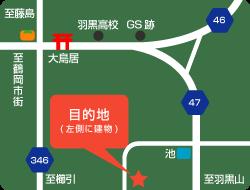 農園までの地図